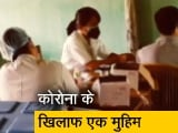Video : NDTV और Child Fund की मुहिम : India's Helping Hands