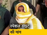 Video : सुशील कुमार को जेल में चाहिए स्पेशल प्रोटीन डाइट