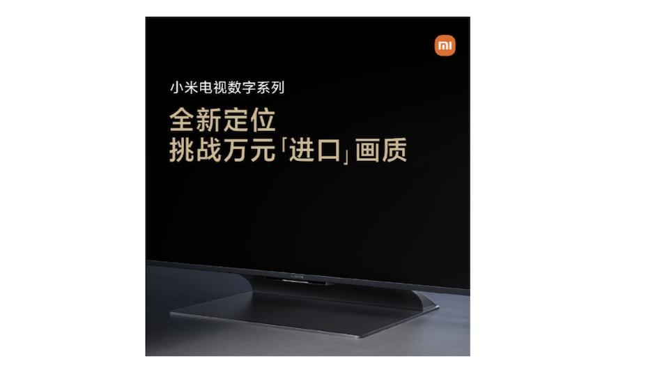 Mi TV 6 सीरीज़ चीन में 28 जून को होगी लॉन्च
