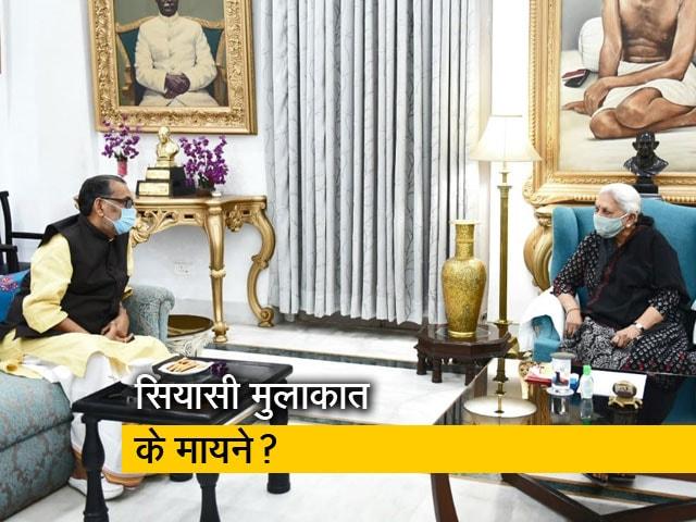 Video : UP में बढ़ी सियासी हलचल, राज्यपाल से मिले बीजेपी प्रभारी राधा मोहन सिंह