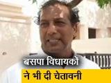 Video : राजस्थान में राजनीतिक सरगर्मी तेज, सचिन पायलट दिल्ली में