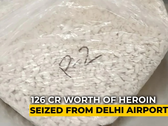 Video : This Is What 126 Crores Of Heroin Looks Like. Seized Today.