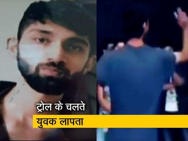 Video : दिल्ली में रैपर लापता, जान से मारने की मिल रही थी धमकी