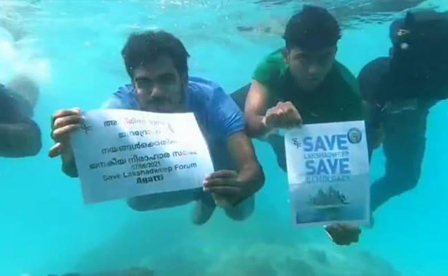 लक्षद्वीप में विरोध की बयार: घर से लेकर समुद्र के भीतर तक प्रदर्शन कर रहे हैं लोग, 10 बातें
