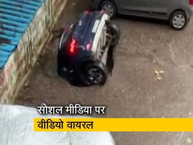 Video : मुंबई के घाटकोपर में जमीन में अचानक गड्ढा हुआ और उसमें डूब गई कार