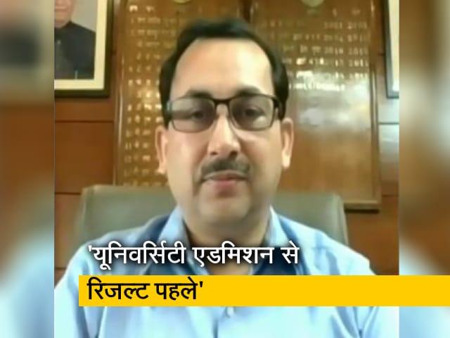 Video : सीबीएसई के सचिव अनुराग त्रिपाठी ने कहा, 'सही समय पर रद्द करने का फैसला'