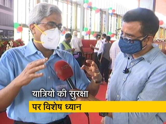 Videos : ट्रायल खत्म होने के बाद बिना ड्राइवर के दौड़ेगी मुंबई मेट्रो, बता रहे हैं सुनील कुमार सिंह