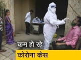 Video : दूसरी लहर का घट रहा असर, महाराष्ट्र में एक दिन में 10,697 नए केस