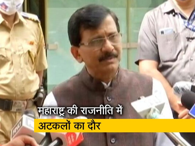 Video : महाराष्ट्र: BJP-सेना के फिर करीब आने की सुगबुगाहट