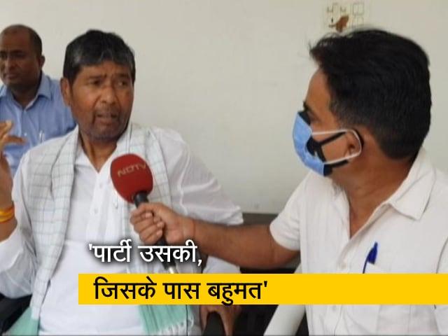 Video : चाचा-भतीजा विवाद पर पशुपति कुमार पारस ने NDTV से की खास बातचीत