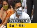 Video : राजस्थान कांग्रेस में भी मचने लगी हलचल, सचिन पायलट की दिल्ली में लैंडिंग
