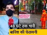 Video : सिटी एक्सप्रेस:  मुंबई के कई इलाकों में भरा पानी, ट्रैफिक जाम से लोग हो रहे परेशान