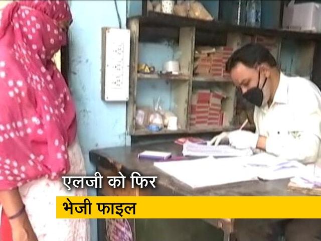 Videos : 'घर-घर राशन' को क्यों रोक रहे हैं? अरविंद केजरीवाल ने एलजी को फिर भेजी फाइल