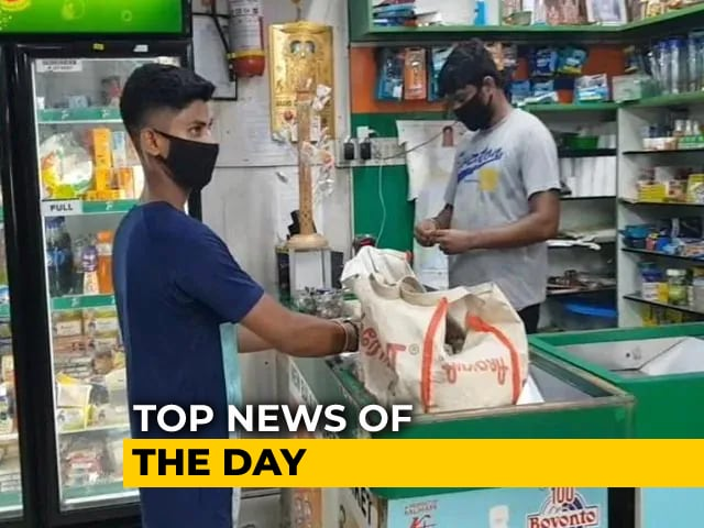 Video : The Biggest Stories Of June 14, 2021