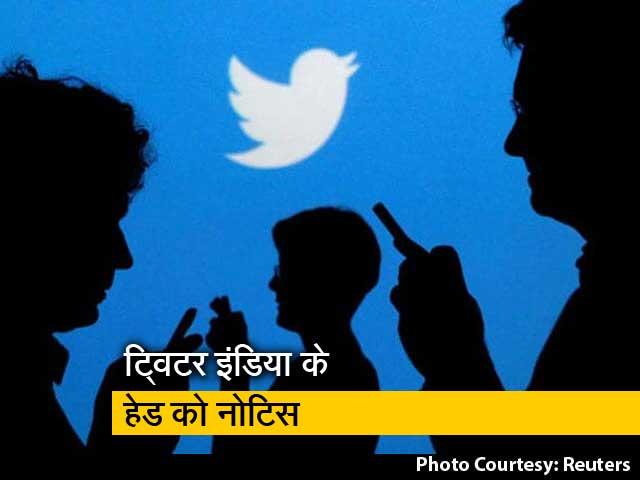 Video : UP: बुजुर्ग की पिटाई के मामले में ट्विटर इंडिया हेड को नोटिस