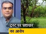 Video : Hot Topic: राम जन्मभूमि ट्रस्ट ने दो करोड़ की जमीन 18.5 करोड़ में खरीदी