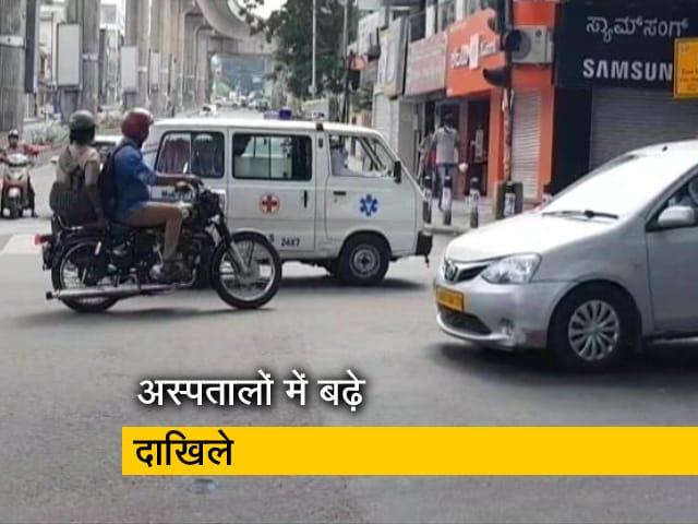 Videos : बेंगलुरु: अस्पतालों में COVID मरीजों के बढ़ रहे हैं दाखिले, संक्रमण में तेजी का इशारा?