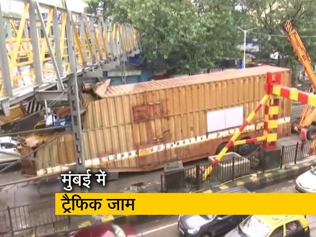 Video : मुंबई : रेलवे पुल के नीचे फंसे कंटेनर ट्रक के कारण भारी ट्रैफिक जाम