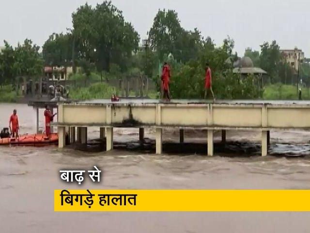 Video : बारिश से बेहाल महाराष्ट्र, PM ने CM उद्धव को दिया मदद का भरोसा
