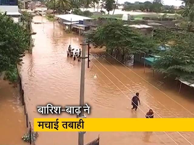 Videos : महाराष्ट्र: बारिश-बाढ़ से सांगली का बुरा हाल, रास्तों पर नदियों की तरह बह रहा पानी
