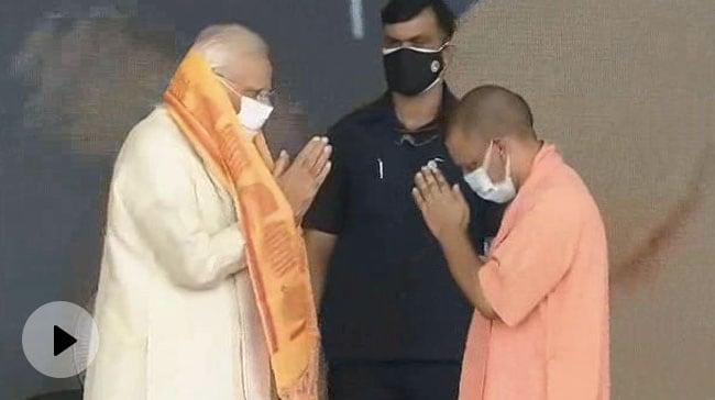 Video | Yogi Adityanath Building A Modern Uttar Pradesh: PM Modi