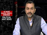 Video : Government Cites Whatsapp Clean Chit: Claim Vs Reality