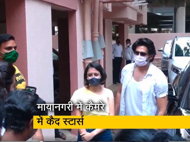 Videos : मुंबई में नजर आए आलिया भट्ट, कार्तिक आर्यन और तमन्ना भाटिया