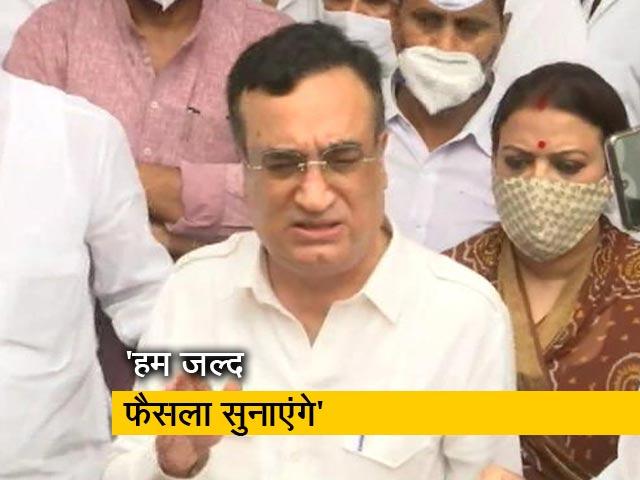 Video : कैबिनेट विस्तार पर हो रही चर्चा : राजस्थान कांग्रेस इंचार्ज अजय माकन