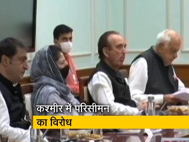 Videos : रवीश कुमार का प्राइम टाइम: जम्मू कश्मीर में परिसीमन को लेकर कई सवाल