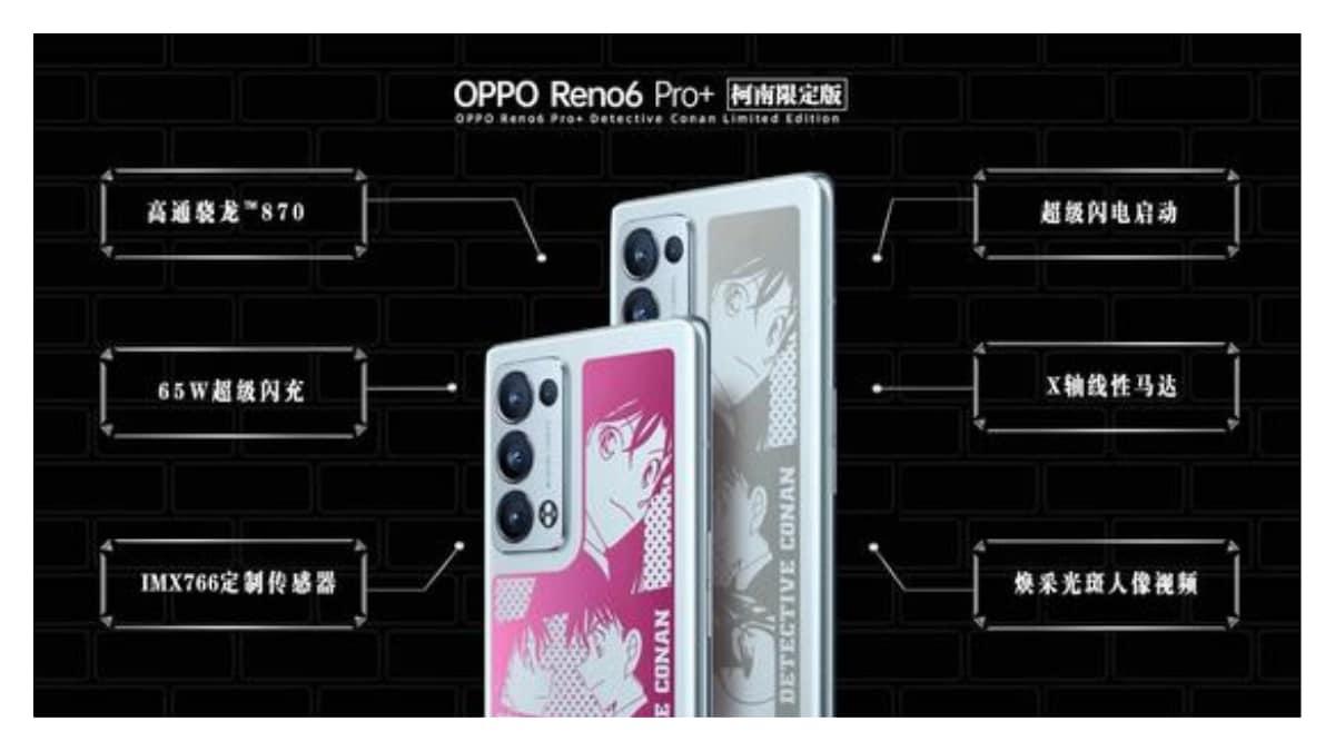 50MP कैमरा के साथ Oppo Reno 6 Pro+ Detective Conan Limited Edition लॉन्च, ये है कीमत…