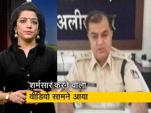 Video : देश प्रदेश: ससुराल छोड़ने पर लड़की को बाल पकड़कर घसीटा, पिटाई की