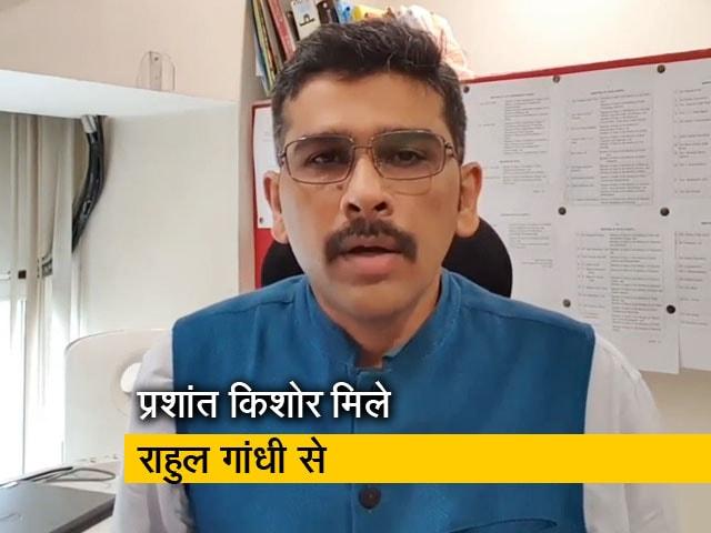 Videos : पंजाब में घमासान मचा, सस्पेंस बरकरार; ''इशारों-इशारों में'' बता रहे हैं संकेत उपाध्याय