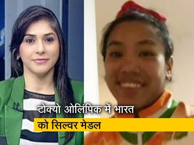Videos : देस की बात : टोक्यो ओलिंपिक में भारत को पहला सिल्वर मेडल, मीराबाई चानू ने रचा इतिहास