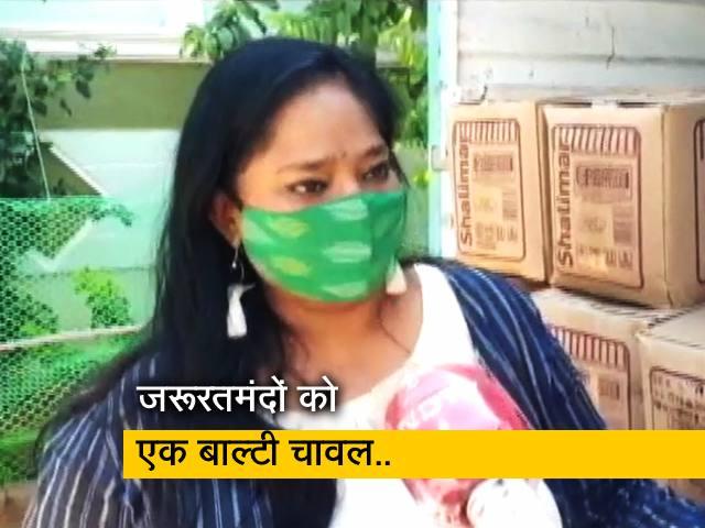 Video : हैदराबाद की महिला का  राइस बकेट चेलैंज बना कोविड के दौरान जरूरतमंदों के लिए वरदान