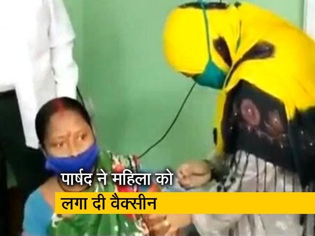 Videos : TMC पार्षद तबस्सुम आरा ने महिला को लगाई वैक्सीन, BJP ने साधा निशाना