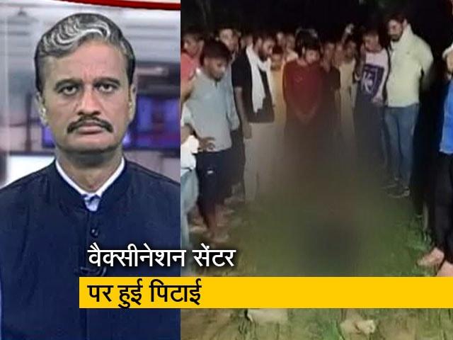 Videos : 5 की बात : यूपी के बागपत में पुलिस के पीटने पर युवक ने की आत्महत्या