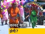 Video : उत्तराखंड सरकार के लिए योगी आदित्यनाथ बने मुसीबत, कांवड़ यात्रा को दी मंजूरी