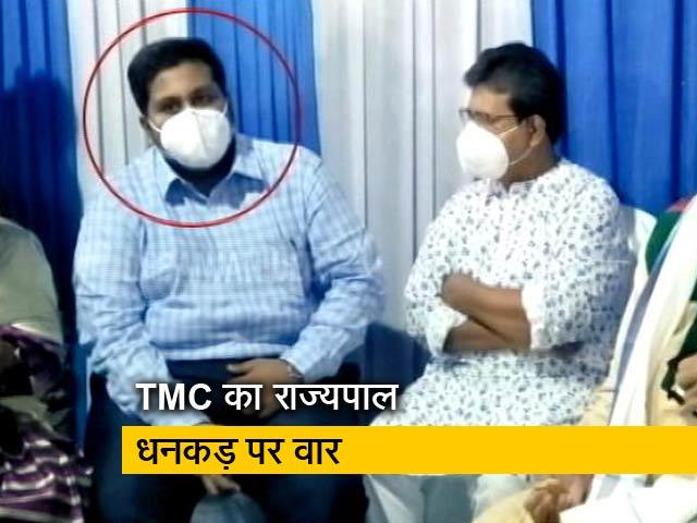Videos : पश्चिम बंगाल:  टीएमसी ने राज्यपाल पर 2 तस्करों को लेकर आरोप लगाया