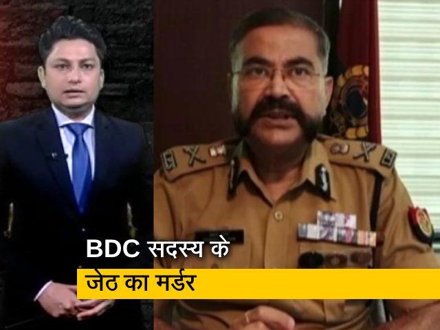 Video : क्राइम इंडिया रिपोर्टः यूपी के बहराइच में BDC सदस्य के  जेठ की बेरहमी से हत्या
