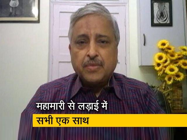 Videos : सभी भारतीयों की समान उदारता स्वास्थ्य कर्मियों के लिए खुशी की बात : डॉ रणदीप गुलेरिया