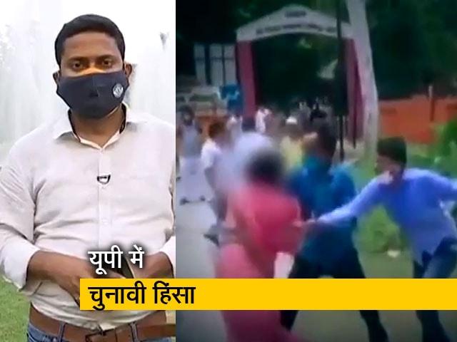 Video : देश-प्रदेश : यूपी में चुनावी हिंसा में महिला के साथ बदसलूकी, एक आरोपी गिरफ्तार