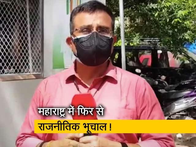 Video : महाराष्ट्र में विधानसभा अध्यक्ष को लेकर बीजेपी आक्रामक!