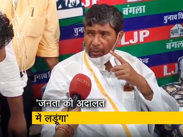 Videos : कैसे लड़ेंगे चिराग पासवान से और कैसे निभाएंगे मंत्री का दायित्व? सौरभ शुक्ला से की ख़ास बातचीत