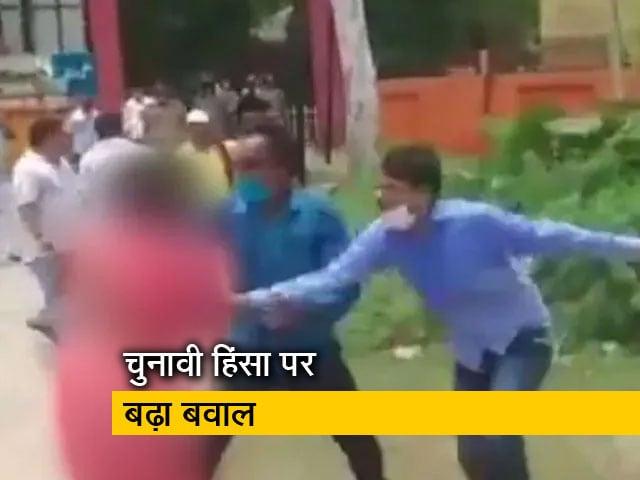 Video : यूपी में चुनावी हिंसा पर बवाल, 6 पुलिसकर्मी सस्पेंड