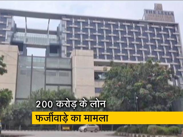 Videos : ईडी ने एंबिएंस मॉल के मालिक राज सिंह गहलोत को किया गिरफ्तार, जानें क्या है मामला