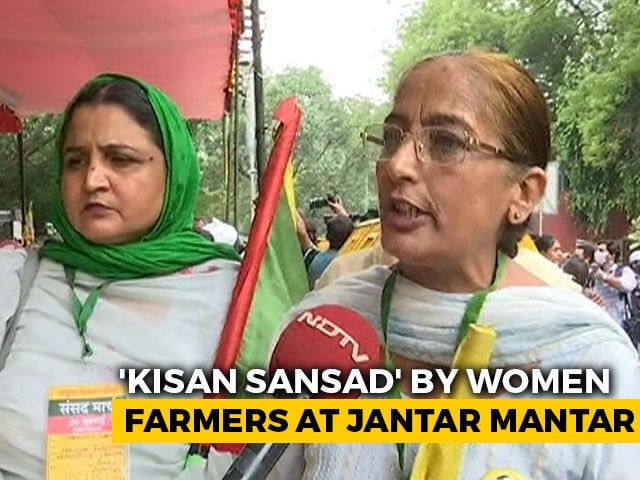 "Video : All-Women ""Kisan Sansad"" At Jantar Mantar In Protest Against Farm Laws"