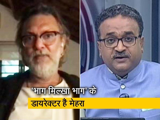 Videos : राकेश ओमप्रकाश मेहरा की किताब 'द स्ट्रेंजर इन द मिरर' आई, कहा- फिल्में समाज का आइना