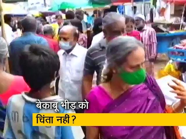Videos : बेंगलुरु के बाजारों में भीड़ बेकाबू, सोशल डिस्टेंसिंग की परवाह नहीं