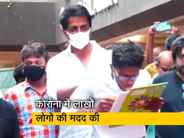 Videos : अभिनेता सोनू सूद ने फैंस के साथ मनाया अपना जन्मदिन