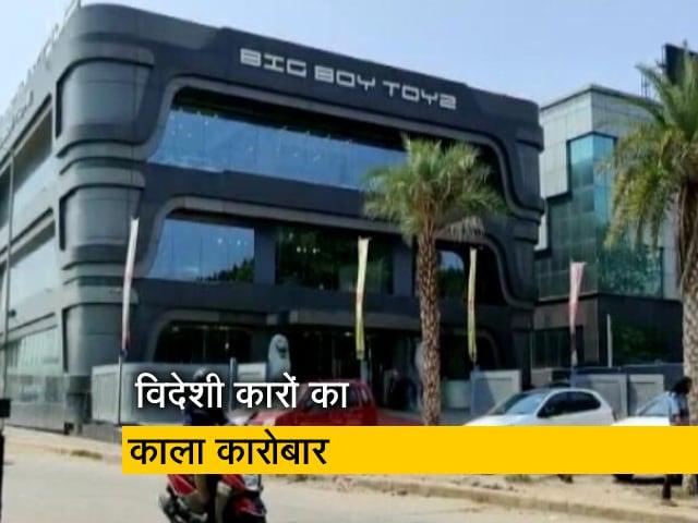 Video : DRI ने  किया राजनयिकों के नाम पर लग्जरी कारें भारत लाने वाले गैंग का पर्दाफाश